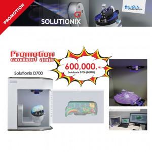 Solutionix D700