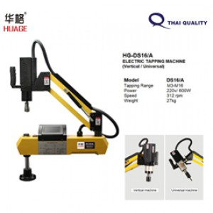 Electric Tapping Machine (Vertical/Universal) (Touch screen type)
