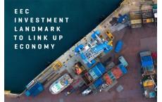 EEC แลนด์มาร์กการลงทุน… เชือมโยงเศรษฐกิจ