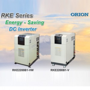 ORION DC Inverter Chiller RKE Series