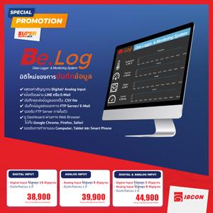 Be.Log Data Logger & Monitoring System