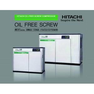 Hitachi Aircom / แอร์คอมเพรสเซอร์