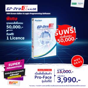Pro-Face (GP-PRO EXv.4.08)